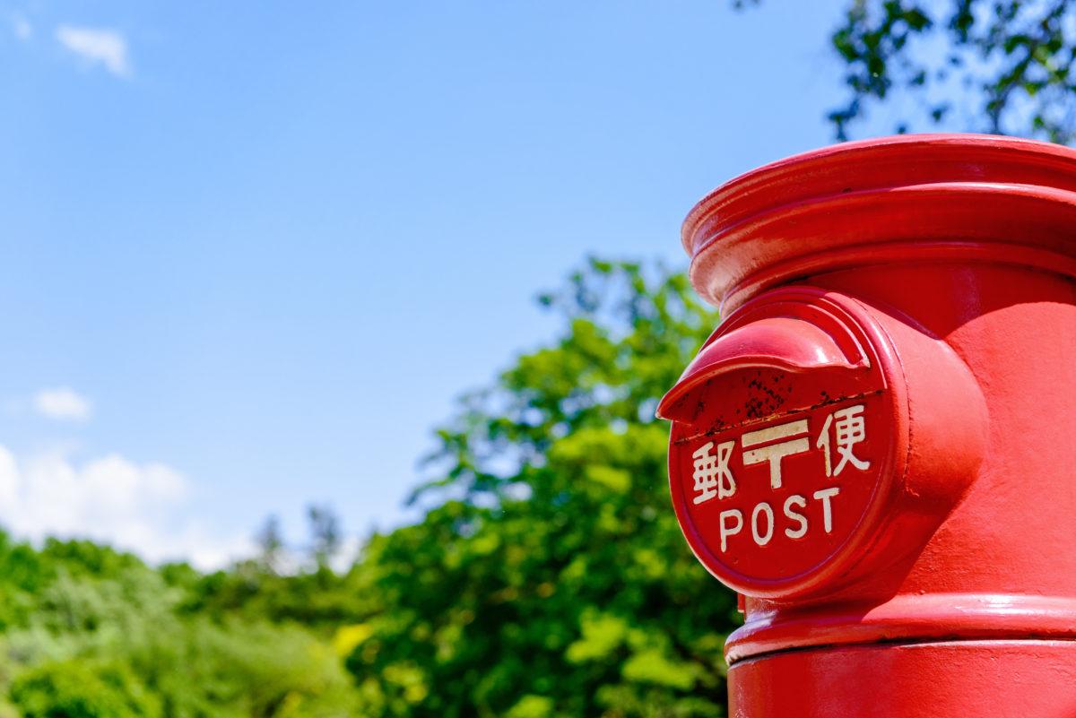 青空と赤いポスト